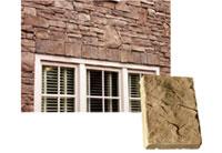 environmental-stoneworks-trin-stone